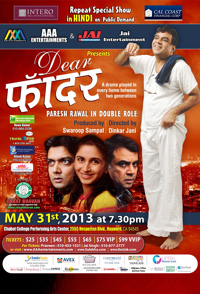 Dear Father Paresh Rawal in Double Role