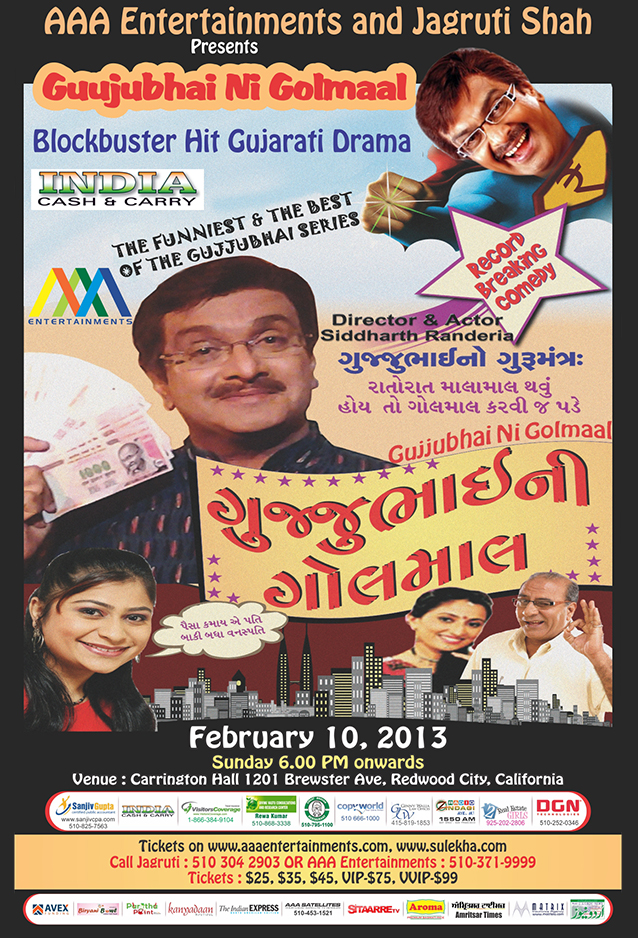 Blockbuster Hit Gujarati Drama