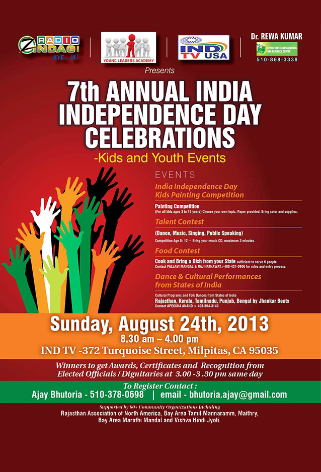 7th Annual India Independence Day